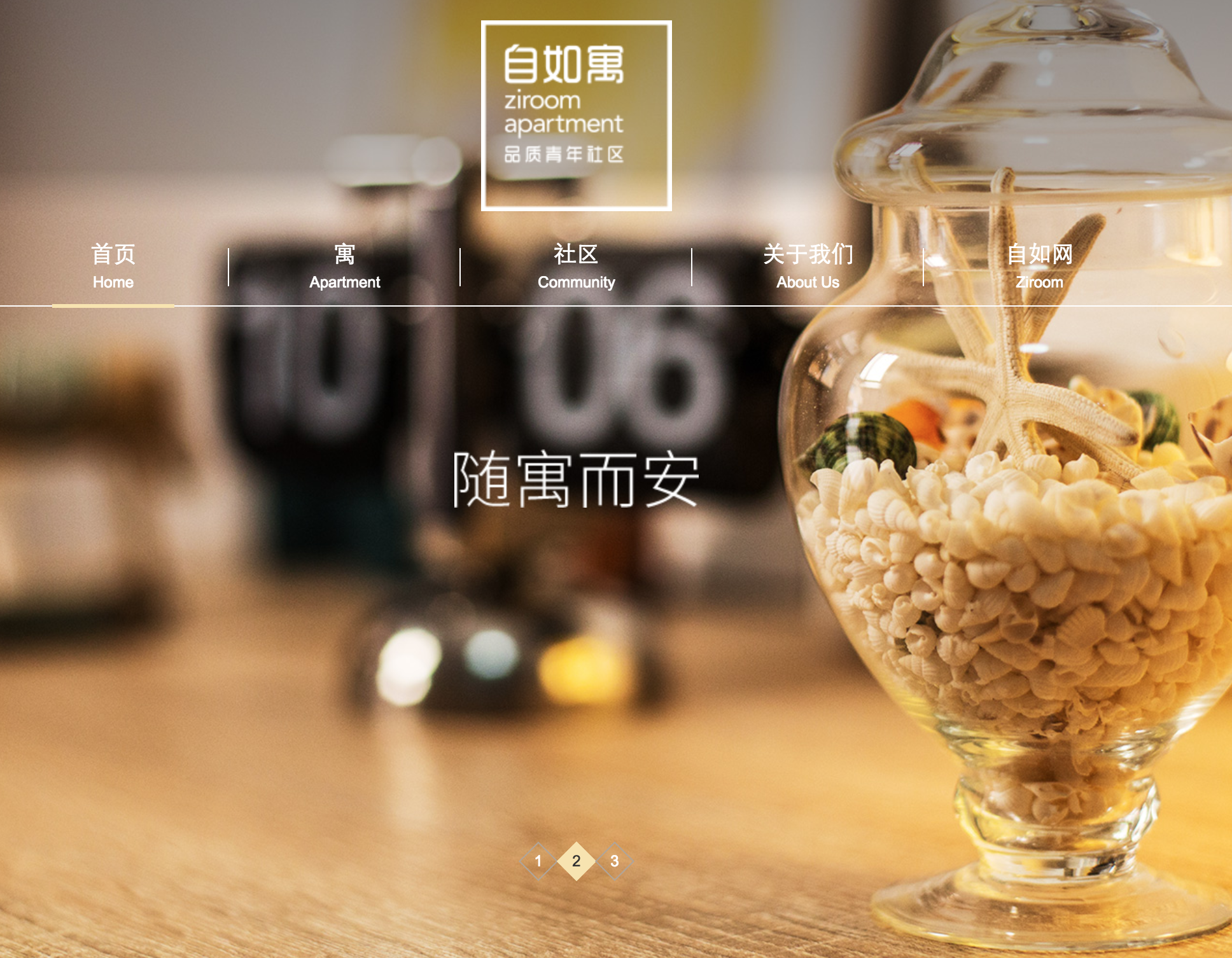 "Startup ""Ziroom"" – Chinese Apartment Rental Service Provider has raised 4 Billion Yuan ($621 Million USD) in a Series A Funding Round Led by Warburg Pincus"